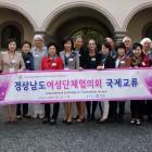 Delegation aus Südkorea im Rathaus Konstanz
